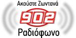 Το ραδιόφωνο του 902